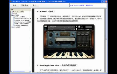 Cinesamples Piano In Blue KONTAKT 中文使用手册