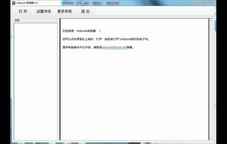 mtbook 阅读器 v3.1